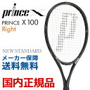 【10%OFFクーポン対象商品〜4/16 1:59】プリンス Prince 硬式テニスラケット X 100 エックス100 (右利...