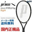 【10%OFFクーポン対象商品〜4/16 1:59】プリンス Prince 硬式テニスラケット X 105 (270g) エックス10...