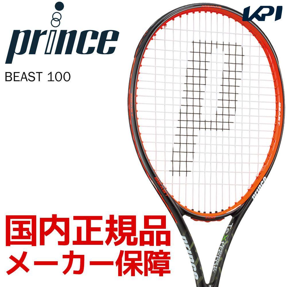 「2017新製品」Prince(プリンス)「ビースト 100(BEAST 100)7TJ061(300g)」硬式テニスラケット(スマートテニスセンサー対応)【kpi_d】