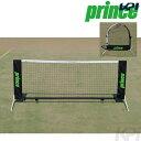 Prince(プリンス)「ツイスターネット2m(収納用キャリーバッグ付)PL019」折りたたみタイプ テニスネッ...