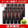 【10%OFFクーポン対象】SRIXON(スリクソン)SRIXON HD(スリクソンHD) 1箱(15缶/60球)テニスボール
