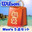 【送料無料】2010年福袋在庫限り!『即日出荷』 Wilson(ウイルソン)メンズ2010年夏の福袋〔5...