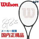 『全品10%OFFクーポン対象』【4/26〜予約開始▼】ウイルソン Wilson 硬式テニスラケット 2019 PRO