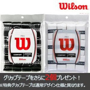 【最大2000円クーポン▼マラソン限定】「あす楽対応」Wilson(ウイルソン)「プロ・オーバーグリップ(12本入り)PRO OVERGRIP 12PK WRZ4022」オーバーグリップテープ[ネコポス可]『即日出荷』