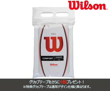 【最大2000円クーポン▼マラソン限定】「あす楽対応」『即日出荷』Wilson(ウイルソン)「プロ・オーバーグリップ(30本入り) PRO OVERGRIP 30PK WRZ4023」オーバーグリップテープ