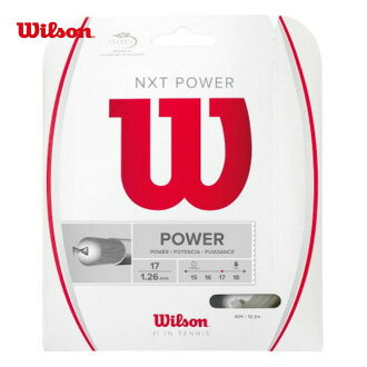「 윌슨 페어 」 「 2014 신제품 」 Wilson (윌슨) 「 NXT POWER 17 WRZ941700 」 경식 테니스 스트링 「 운영 」
