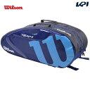 【365日出荷】「あす楽対応」ウイルソン Wilson テニスバッグ・ケース ラケットバッグ TEAM J 1.0 6PK ...