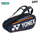 ヨネックス YONEX BAG2012R ソフトテニス・バドミントン バッグ ラケットバッグ6 ホワイト 軟式テニス バトミントン soft tennis badminton