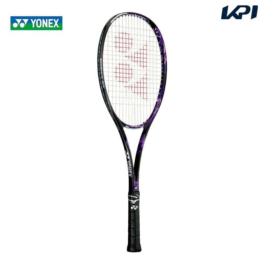 【全品10%OFFクーポン対象】ヨネックス YONEX ソフトテニスソフトテニスラケット ジオブレイク80V GEOBREAK 80V 「カスタムフィット対応(オウンネーム可)」 GEO80V