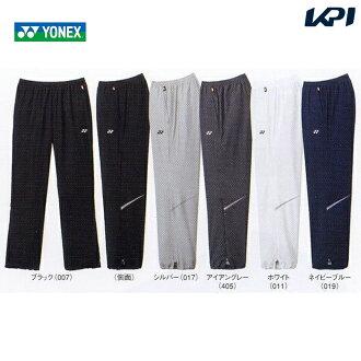 "Yonex ""uni Windproof Thermal Tracksuit Pants with a Soft Nap 80031"" Tennis&Badminton Tracksuit [smtb - k] [kb]"