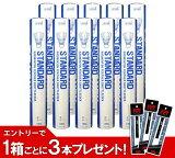 立即可用的尤尼克斯(尤尼克斯)[15]標準10架F -打毽smtb - k]的[kb的];[『「ヨネックスフェア」『即日出荷』 「エントリー&レビューで1箱毎にグリップテープ3本プレゼント」YONEX(ヨネックス)「スタンダード F-1