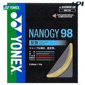 YONEX(ヨネックス)「NANOGY98(ナノジー98)NBG98」バドミントンストリング(ガット)