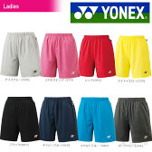 YONEX(ヨネックス)「Ladies レディース ニットストレッチハーフパンツ 25008」ソフトテニス&バドミントンウェア