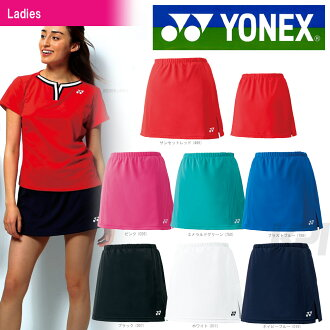 "YONEX ""Ladies skirt  short culotte (with shorts inside) 26006"" Soft Tennis & Badminton clothes"