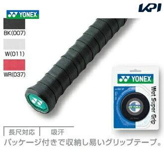 YONEX ( Yonex ) ウェットスーパ grip AC102-5P the grip over the