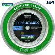 YONEX(ヨネックス)「BG66 ULTIMAX(BG66アルティマックス) 100mロール BG66UM-1」 バドミントンストリング(ガット)【smtb-k】【kb】【KPI】