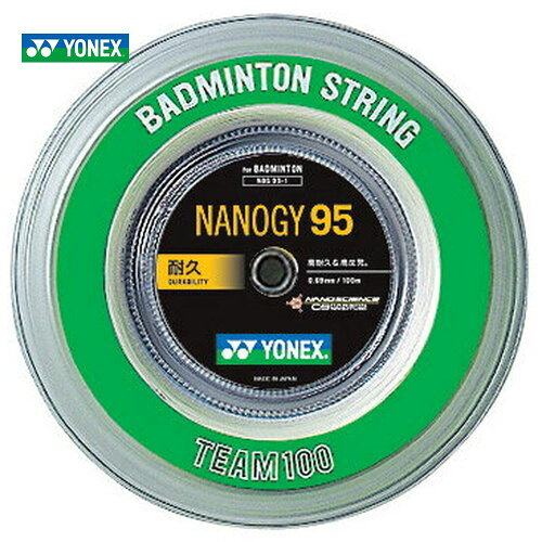 「新色登場」YONEX(ヨネックス)「ナノジー95(NANOGY 95)[100mロール] NBG95-1」バドミントンス...