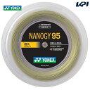 YONEX(ヨネックス)「ナノジー95(NANOGY 95)[200mロール] NBG95-2」バドミントンストリング(ガット)【KPI】[ポスト投函便対応]