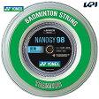 「新色登場」YONEX(ヨネックス)「ナノジー98(NANOGY 98)[100mロール] NBG98-1」バドミントンストリング(ガット)【smtb-k】【kb】【KPI】