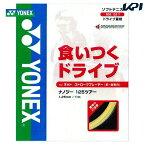 YONEX(ヨネックス)ナノジー125ツアー(NANOGY125TOUR) NSG125T ソフトテニスストリング(ガット)【KPI】[ネコポス可]