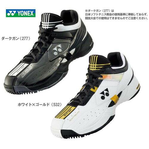 『即日出荷』 YONEX(ヨネックス)「POWER CUSHION 12F(パワークッション 12F)SHT-12F」オムニ・クレ...