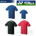 「2017モデル」YONEX(ヨネックス)「Uni ユニシャツ(スタンダードサイズ) 12131」テニス&バドミントンウェア「2016SS」