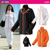 『即日出荷』 YONEX(ヨネックス)「WOMEN 裏地付ウォームアップシャツ 57014」レディーステニスウェア「あす楽対応」