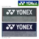 【全品10%OFFクーポン】ヨネックス YONEX テニスタ...