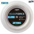 YONEX(ヨネックス)「BG66フォース 200mロール BG66F-2」バドミントンストリング(ガット)【KPI】