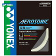 YONEX(ヨネックス)「AEROSONIC(エアロソニック)200mロール BGAS-2」バドミントンストリング(ガット)【KPI】