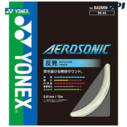 「2015新製品」YONEX(ヨネックス)「AERROSONIC(エアロソニック)100mロールBGAS-1」バドミントンストリング(ガット)
