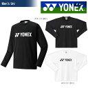 『10%OFFクーポン対象』YONEX(ヨネックス)「Uni ロングスリーブTシャツ 16158」ソフトテニス&バドミントンウェア - KPI