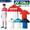 「2017モデル」YONEX(ヨネックス)「UNI ポロシャツ(フィットスタイル) 12141」テニスウェア「2016SS」