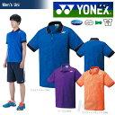 「2017モデル」YONEX(ヨネックス)「UNI ポロシャツ(フィットスタイル) 12145」テニスウェア「2016SS」【KPI】