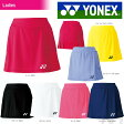 「2017新製品」YONEX(ヨネックス)「WOMEN レディース スカート(インナースパッツ付)26036」ウェア「2017SS」【kpi_soy】