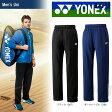 「2017新製品」YONEX(ヨネックス)「UNI ニットウォームアップパンツ(フィットスタイル) 60059」テニス&バドミントンウェア「2017SS」【kpi_p】