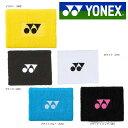 【最大3500円クーポン】YONEX(ヨネックス)リストバンド(1ヶ入...
