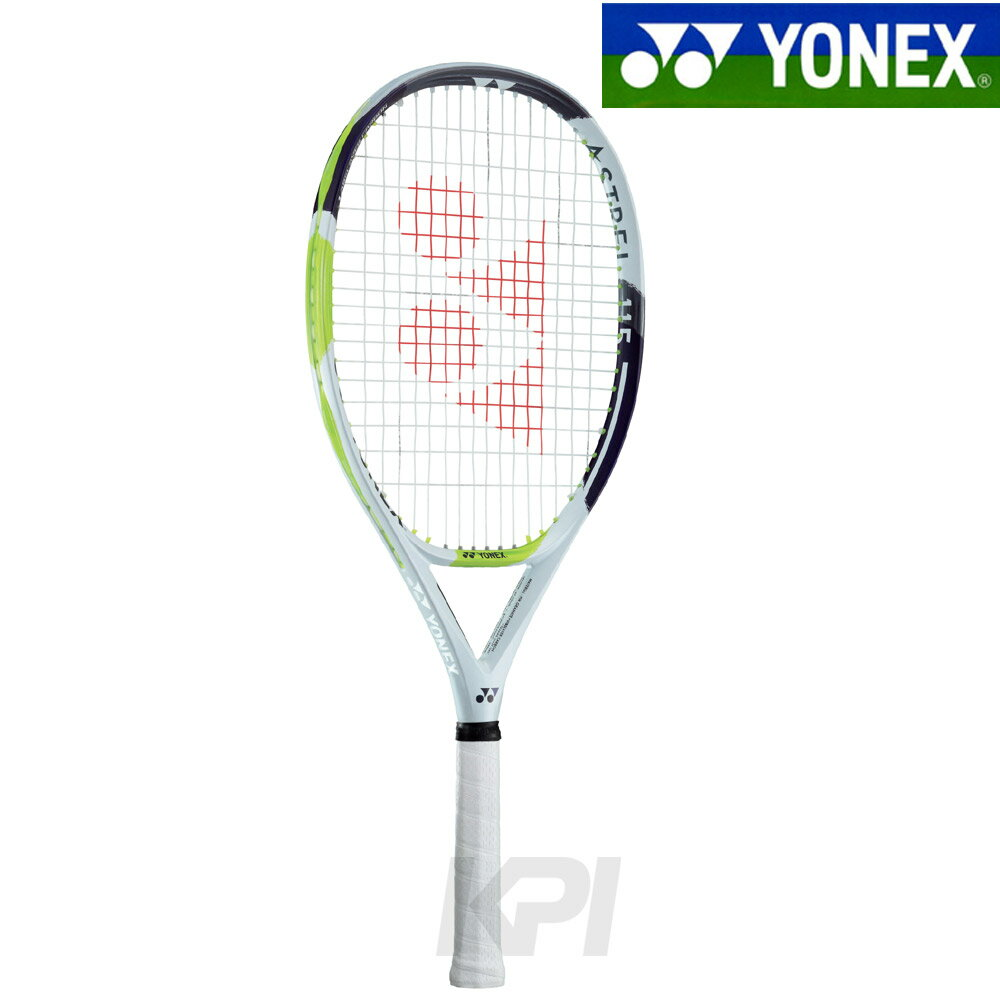 【キャンペーン対象】『即日出荷』「2017新製品」YONEX(ヨネックス)「ASTREL 115(アストレル115) AST115」硬式テニスラケット(スマートテニスセンサー対応)「あす楽対応」:KPI