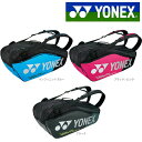 【全品10%OFFクーポン対象】ヨネックス YONEX テニスバッグ・ケース ラケットバッグ6(リュック付)テニス6本用 BAG1802R