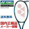 【キャンペーン対象】「新デザイン」「2017モデル」YONEX(ヨネックス)「EZONE DR 98(Eゾーン ディーアール 98)ブラック×ブルー EZD98-188」硬式テニスラケット【KPI】【kpi_d】