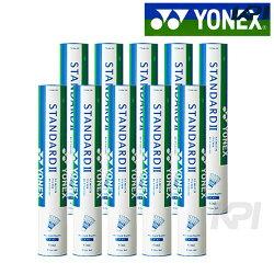 YONEX(ヨネックス)【スタンダード2F-1010ダース】シャトルコック