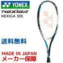 Yonexヨネックステニスラケット 通販おすすめ情報