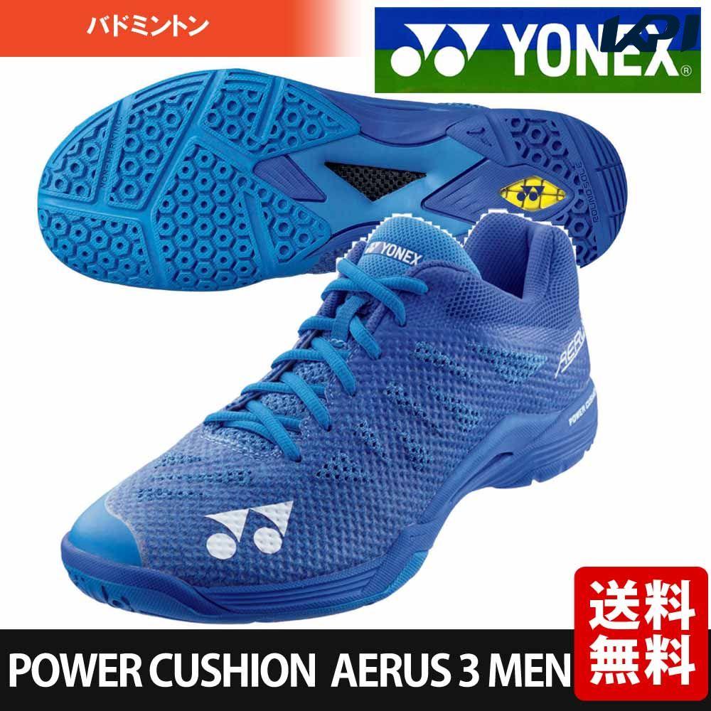 Yonex Aerus 3 MX // Badminton Tennis Shoes BLUE