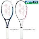 「あす楽対応」【均一セール】ヨネックス YONEX テニス硬式テニスラケット VCORE SV SPEED Vコア SV スピード VCSVS 『即日出荷』