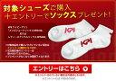 Shoes-socks-p