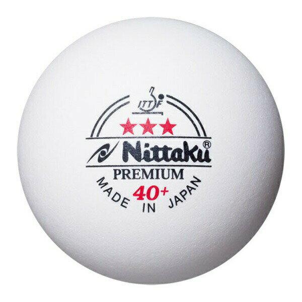 卓球, ボール Nittaku()3 12 NB1301