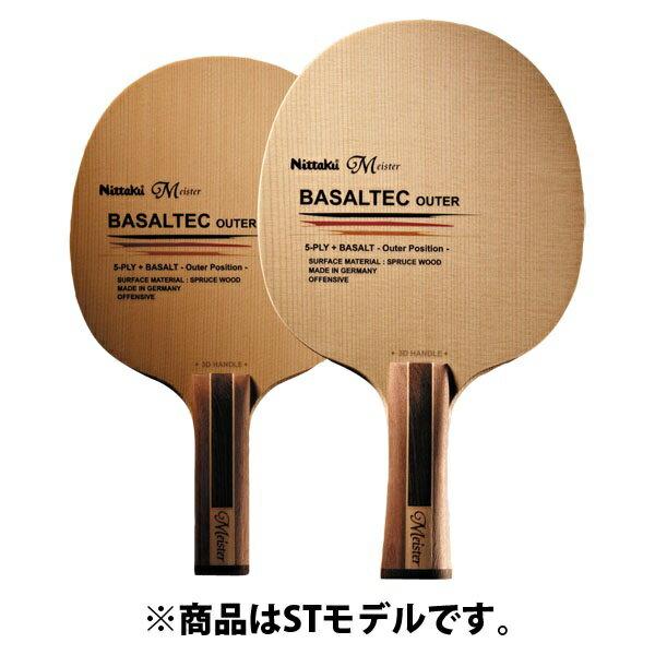 Nittaku(ニッタク)[バサルテックアウター3DST NC0378]卓球ラケット【kpi24】:KPI Badminton