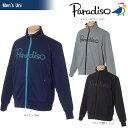「2017新製品」PARADISO(パラディーゾ)「メンズジャケット ICM07M」テニスウェア「2017FW」
