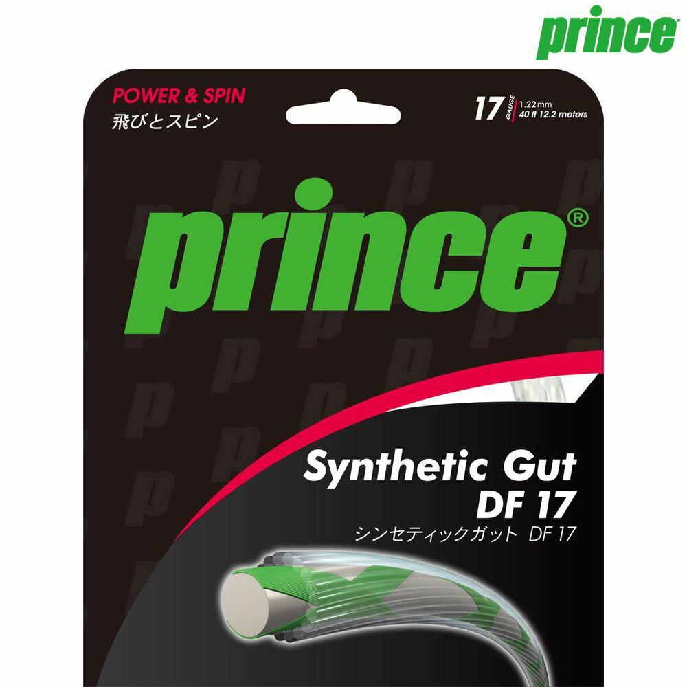 テニス, ガット  Prince SYNTHETIC GUT DF 17 (DF17) 7J722
