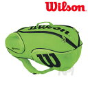 Wilson(ウィルソン)「Vancouver 9Pack GRBK WRZ845709」テニスバッグ